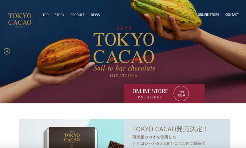TOKYO CACAO